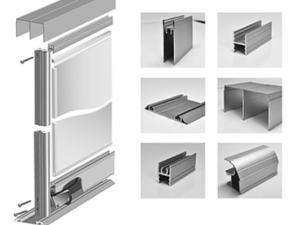 Алюминиевые системы для шкафа-купе «ПРЕМИУМ+»